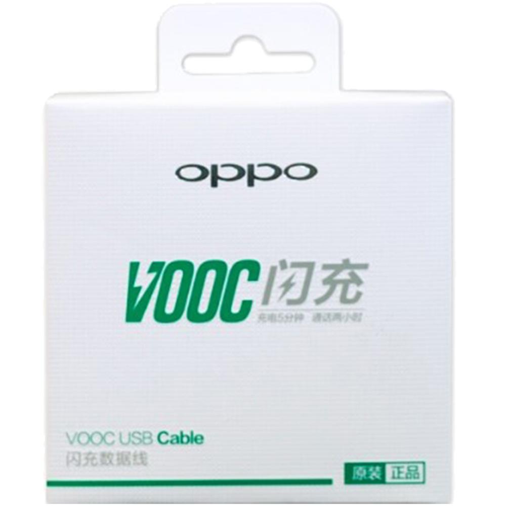Cablu Incarcare VOOC Micro USB 1M