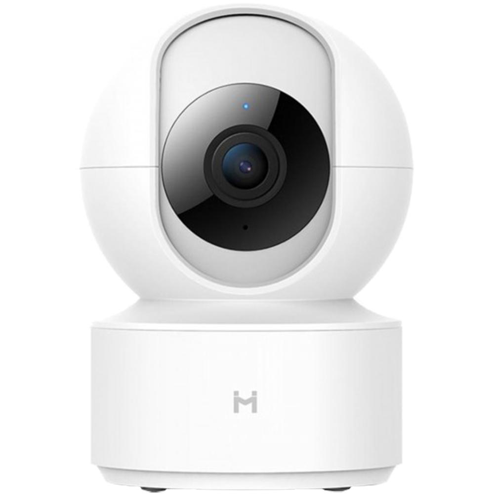 Camera De Supraveghere IPC016 Dome IMI Lab Home Security