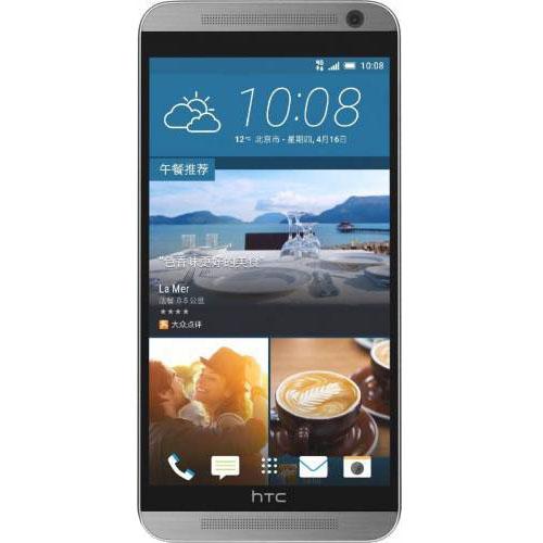 E9 Dual Sim 16GB LTE 4G Alb