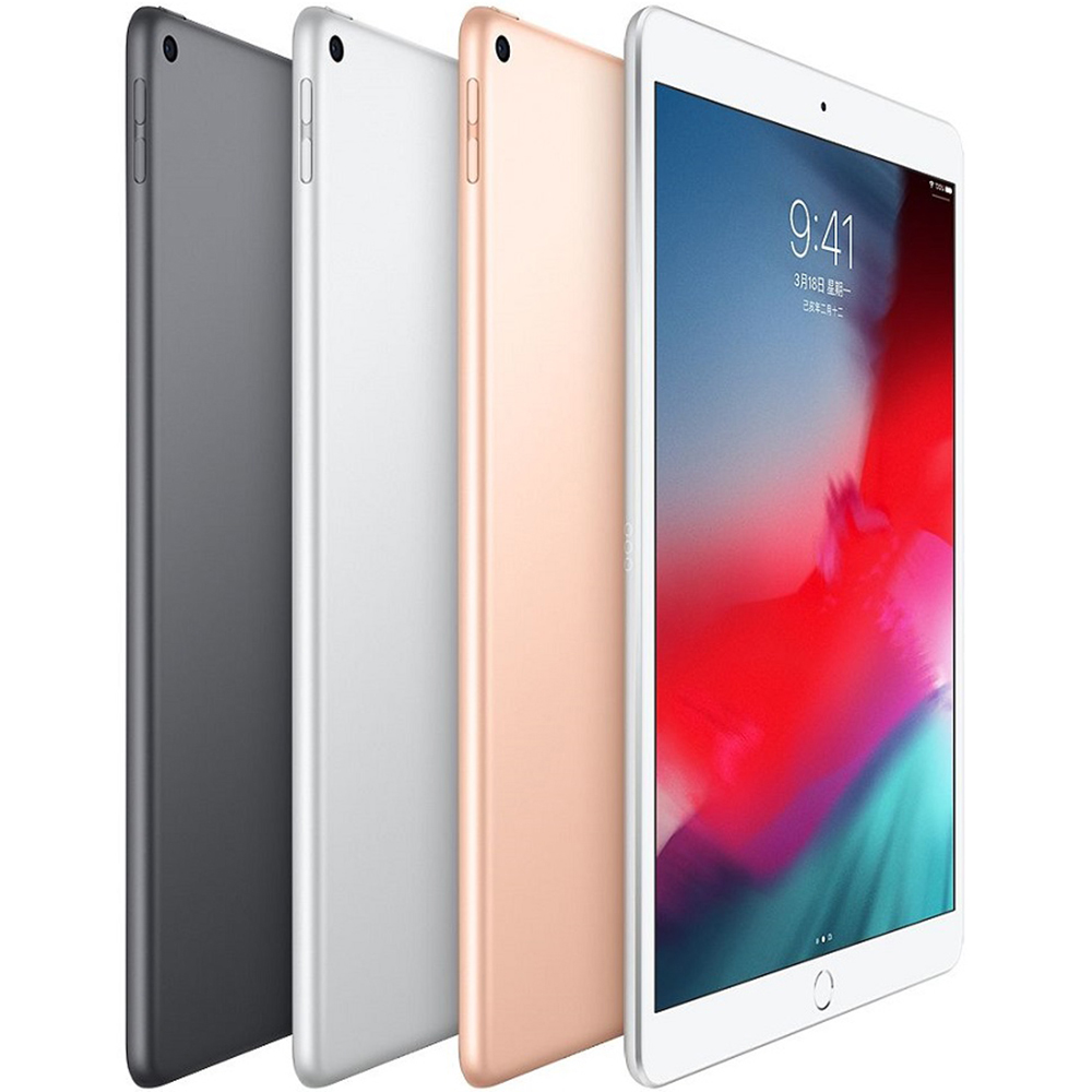 IPad Air 10.5 2019 256GB Wifi Auriu