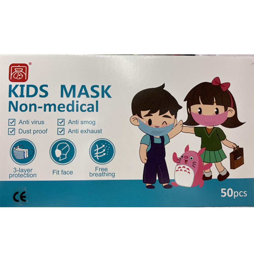 Masca faciala de protectie Albastra pentru copii cu 3 straturi de protectie, set 50buc