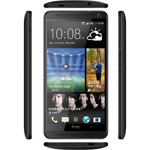One max 16gb 4g lte negru