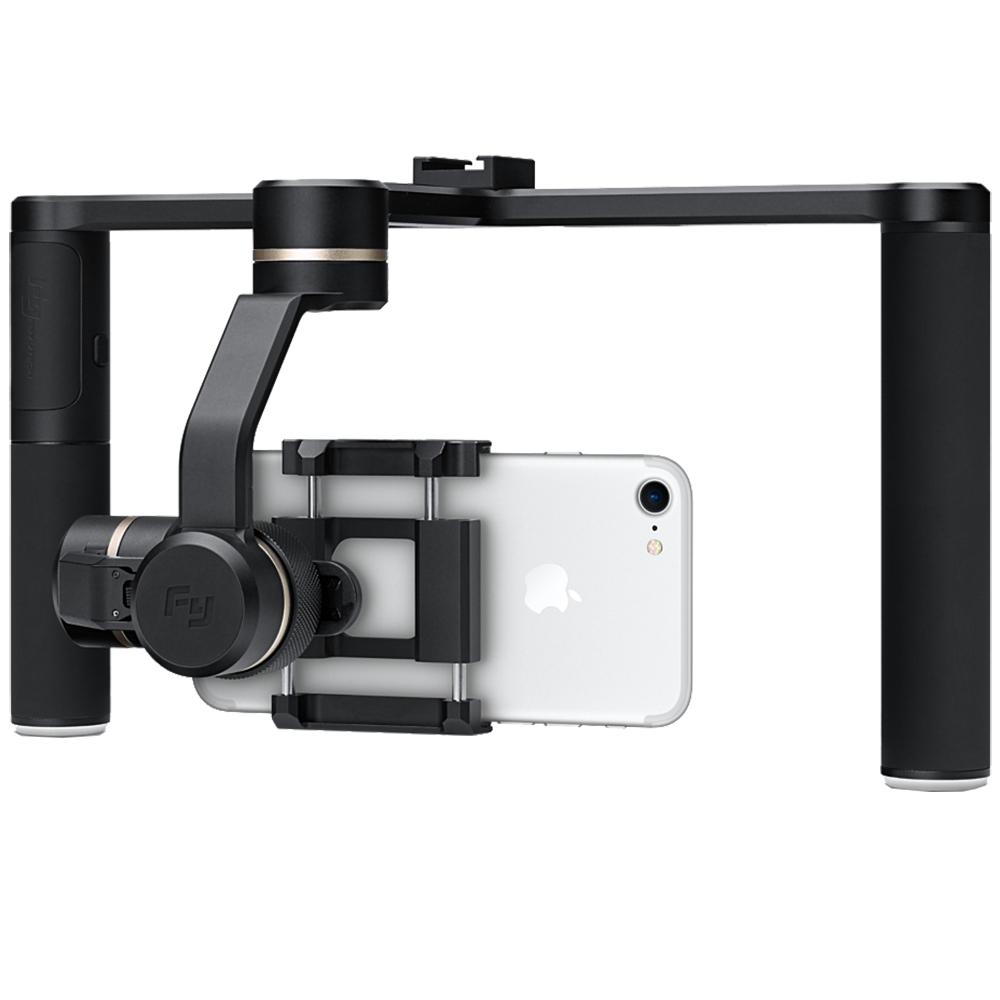 Stabilizator SPG Plus 3-Axis Pentru iPhone